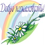 График работы Мир Роллет Ивантеевка - 2